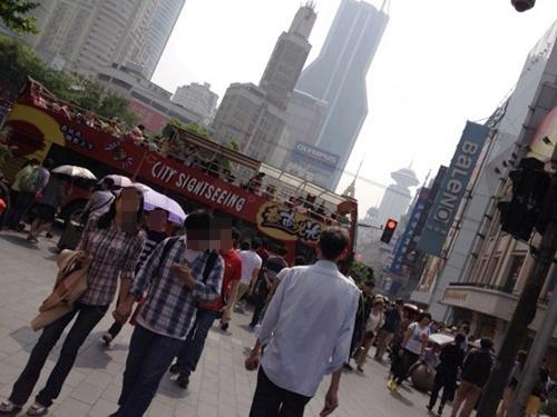 南京東路16