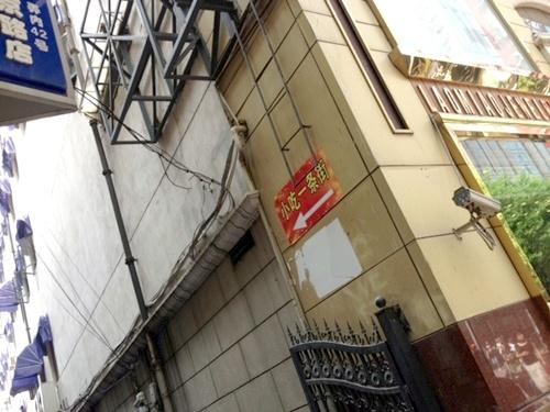 南京東路20