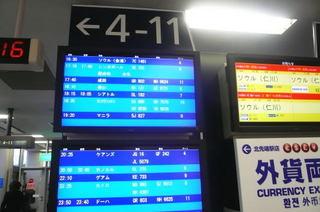 関西空港1
