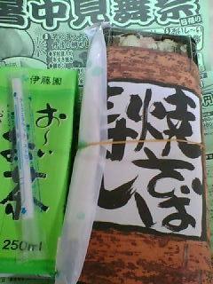 kounotori6.jpg