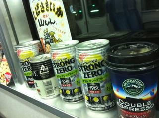 名古屋電車