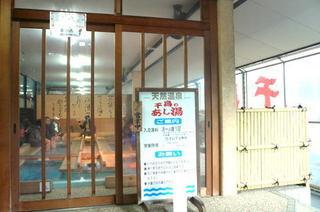 日本海バスツアー13