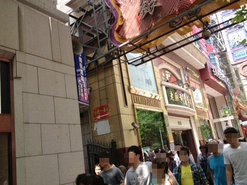 南京東路19