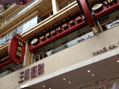 南京東路5