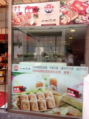 南京東路17
