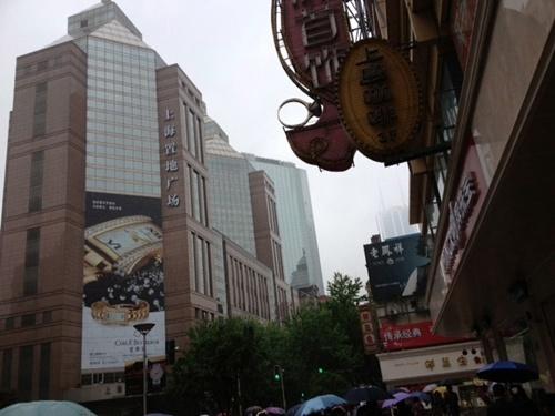 南京東路1