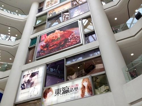 南京東路15