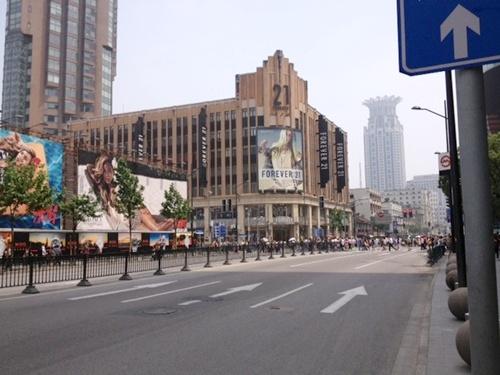南京東路13