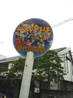 高槻JAZZフェス3