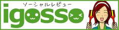 igosso_a_234x60.jpg