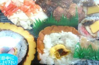 木津市場大阪寿司